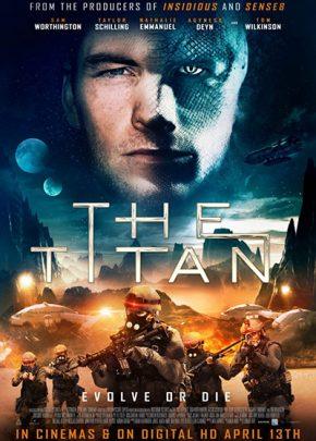 titan-290x405.jpg