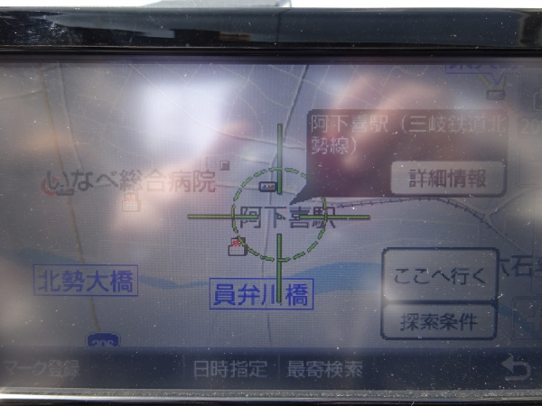 DSC01539.jpg