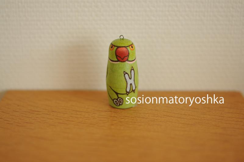 DSC_4745blog.jpg
