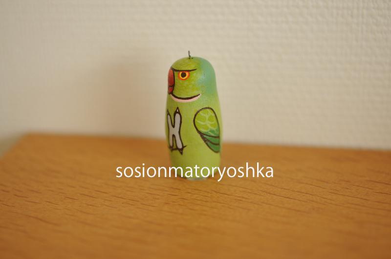 DSC_4746blog.jpg