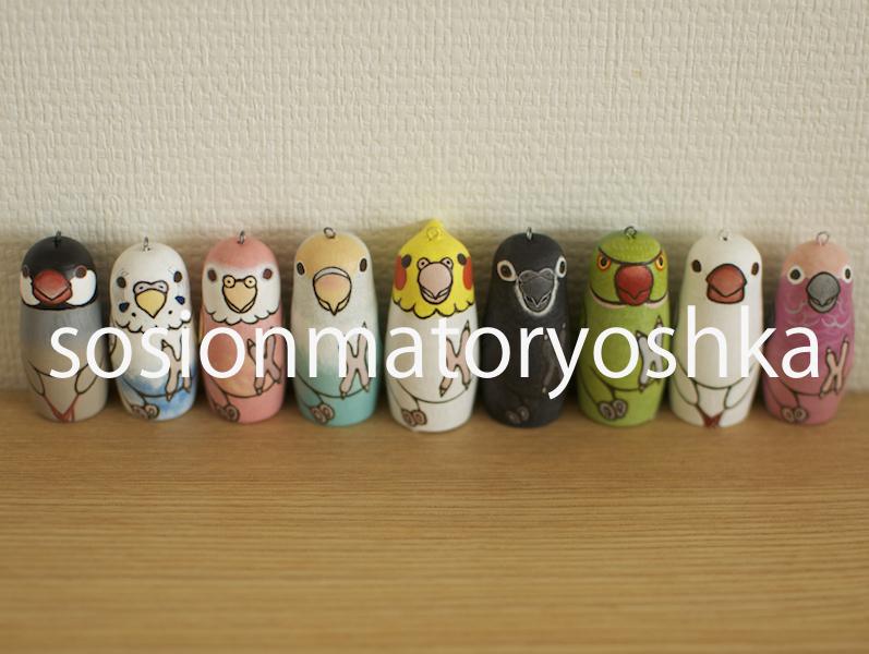 DSC_4781blog.jpg