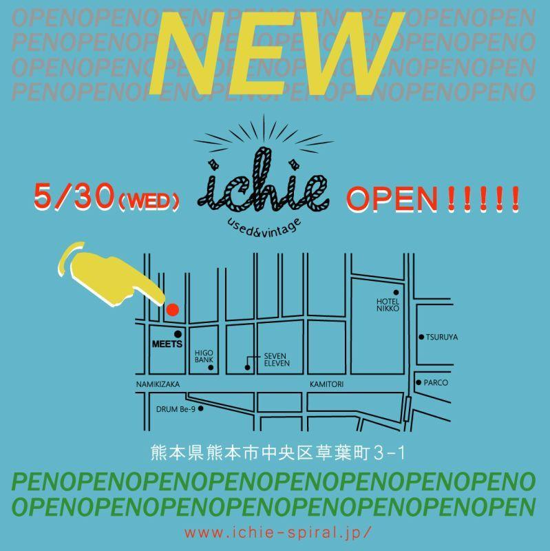 ichie新オープン_20180525_31898