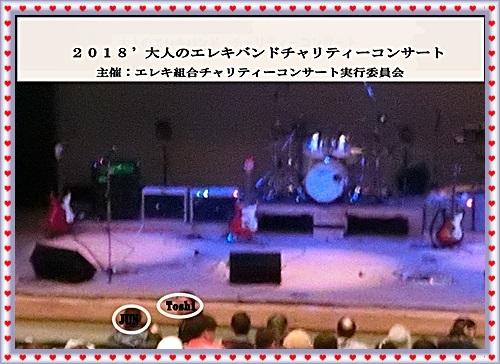 CIMG0223z.jpg