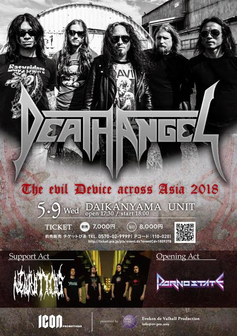 deathangel2018.jpg