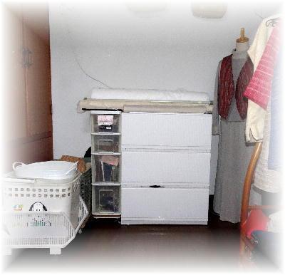 縫い部屋1