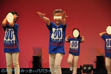 dancehappyokai201802.jpg