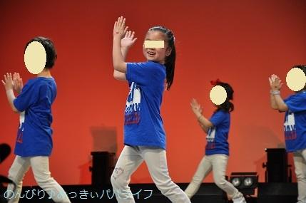 dancehappyokai201803.jpg