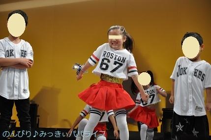 dancehappyokai201804.jpg