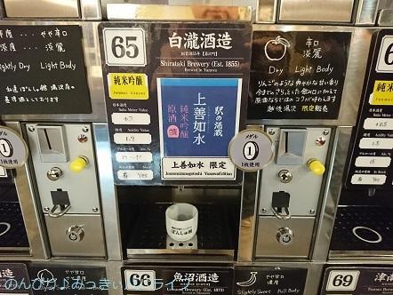 kikizake06.jpg