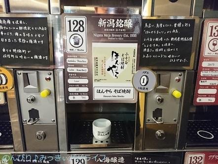 kikizake11.jpg