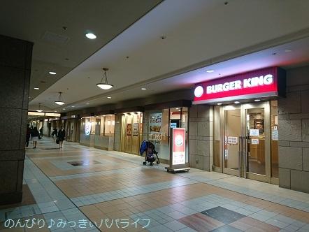 kingbox02.jpg