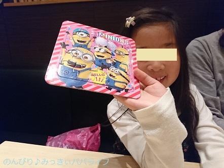 ootoya201802.jpg