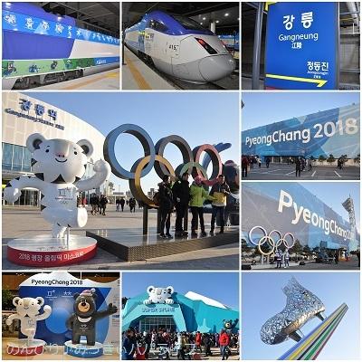 pyeongchang2018167-1.jpg