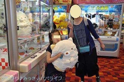 tateyama201805003.jpg