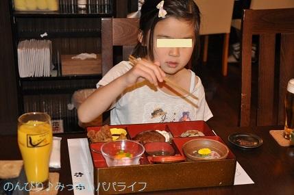 tateyama201805056.jpg
