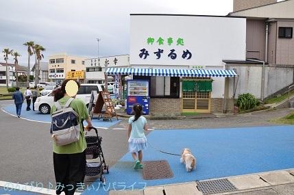tateyama201805098.jpg