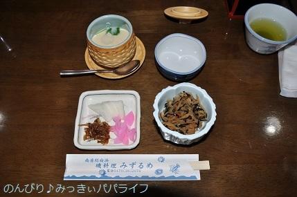 tateyama201805101.jpg