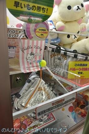 tateyama201805113.jpg