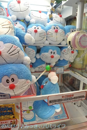 tateyama201805117.jpg