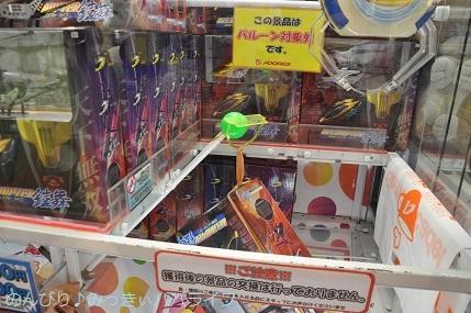tateyama201805119.jpg