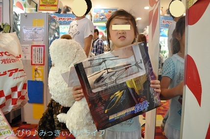 tateyama201805120.jpg