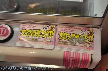 tateyama201805123.jpg