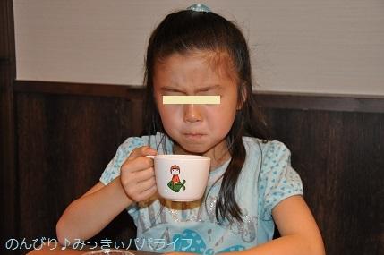 tokujuan20180402.jpg