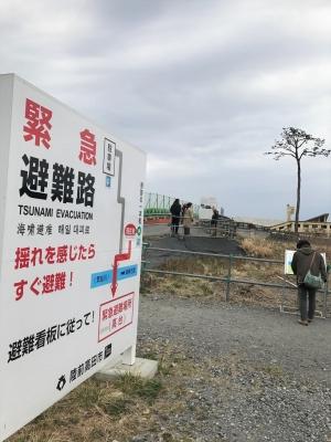 20180401陸前高田 一本松