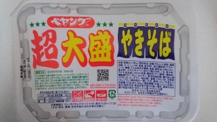 DSC_5590b.jpg