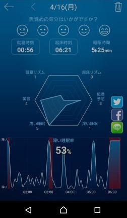 Screenshot_20180416-223300b.jpg