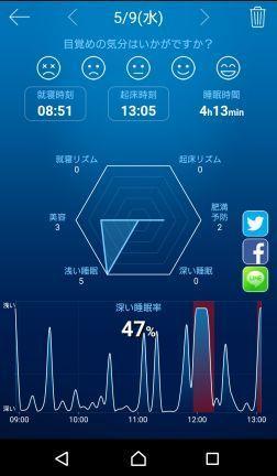 Screenshot_20180510-112934b.jpg