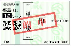 20180408fukusima12rts.jpg