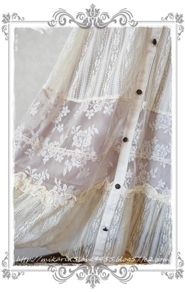 0601総レースロングワンピース(淡ピンク)裾
