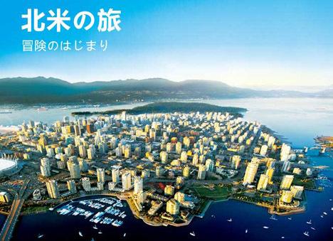 中国南方航空は日本~北米線に特別運賃を設定!