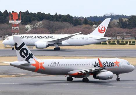 JALは、LLC(格安航空会社)を新設、2020年就航を目指しヨーロッパやアメリカ本土へ!