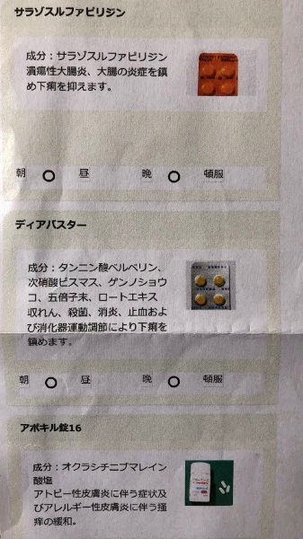 IMG_6479.jpg