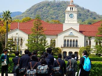 関西学院大学1