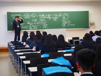 神戸学院大学2