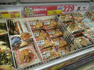 冷凍食品 2