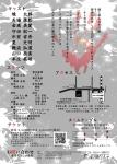 shiraishi_URA.jpg
