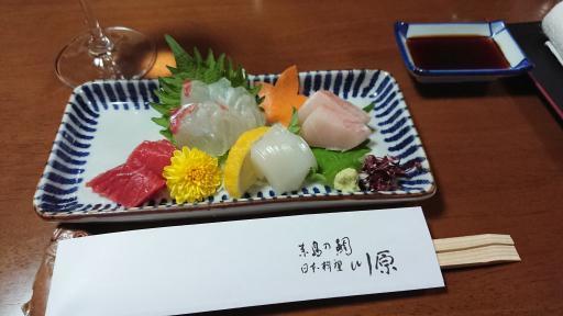 日本料理川原1