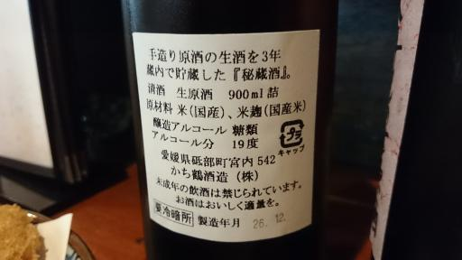 寿浬庵20180527-21