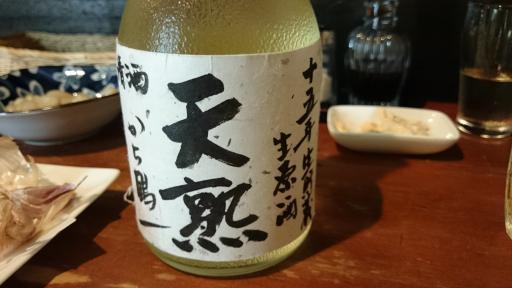 寿浬庵20180527-23