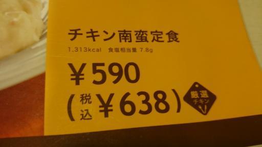 大洲ジョイフル2