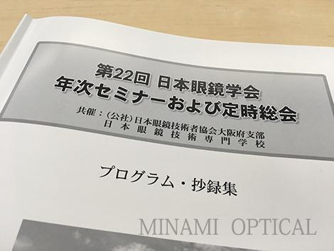 IMG_0949 のコピー