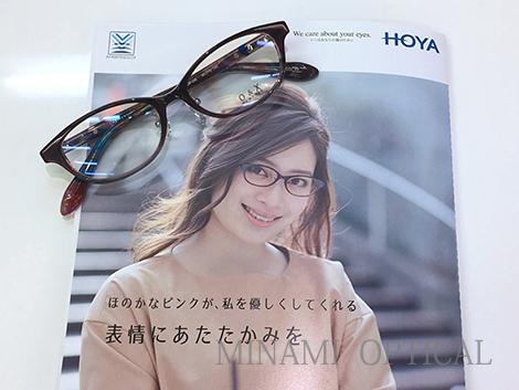 IMG_0969 のコピー