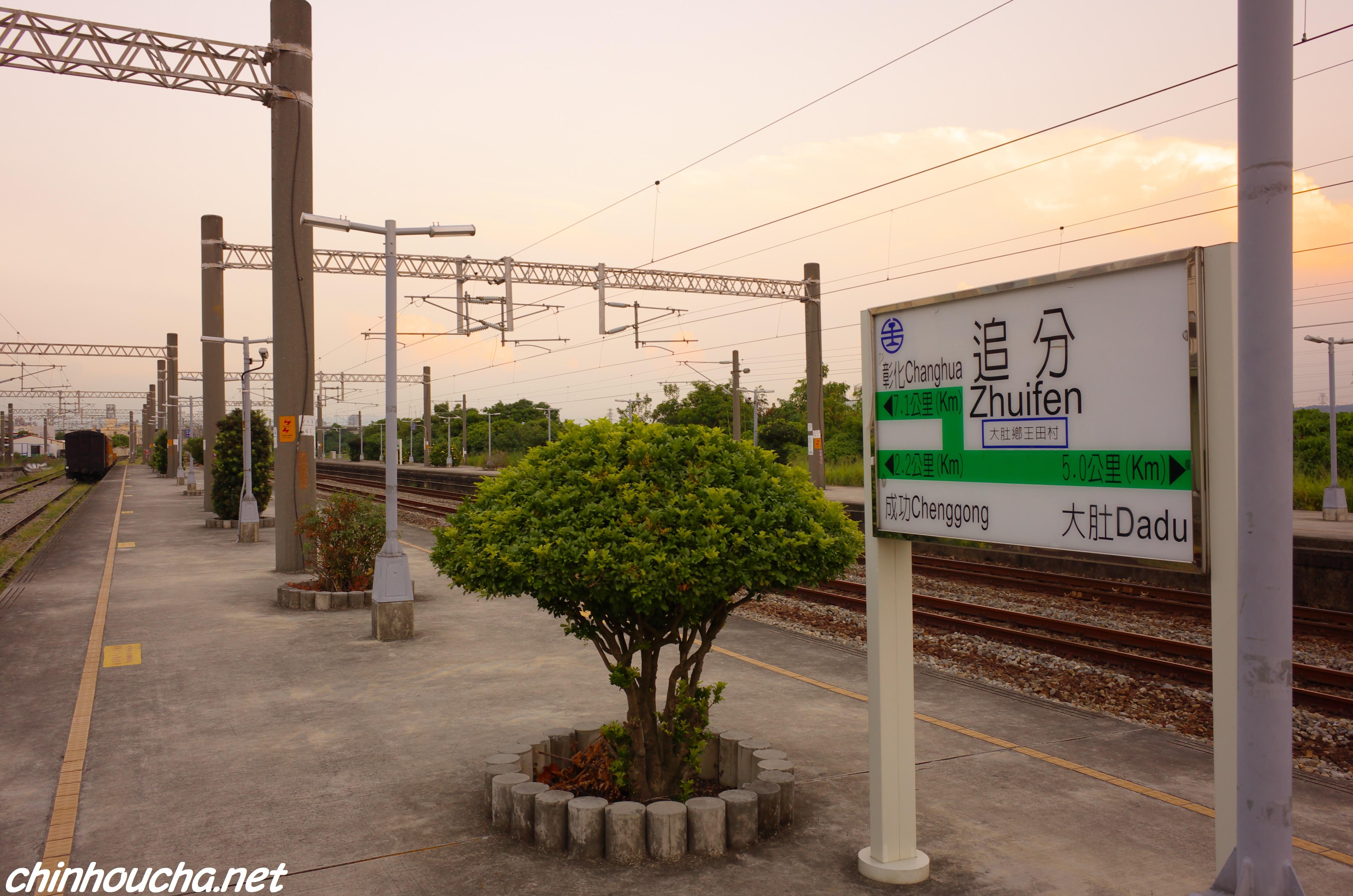 追分車站3