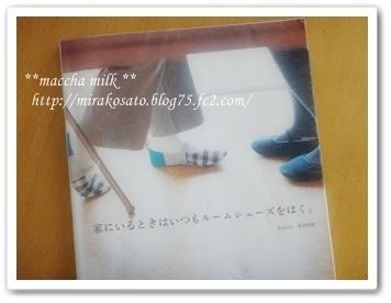 x05DSC08477.jpg