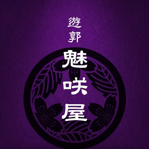 misakiya.jpg