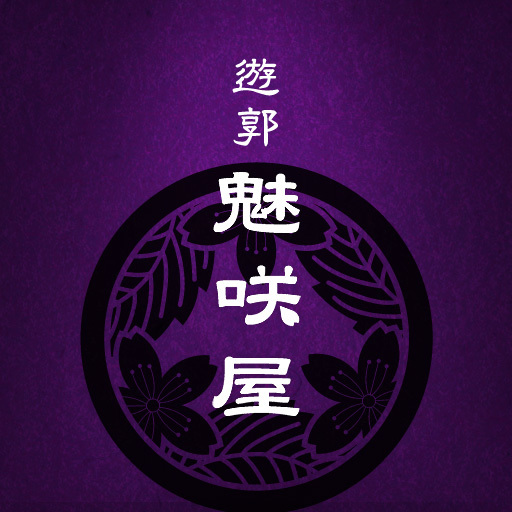 misakiya_kanban3.jpg